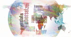 prijevodi na strane jezike