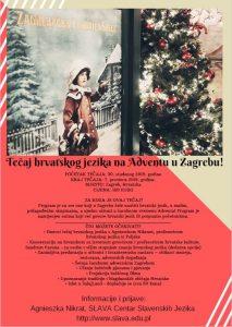 Tečaj hrvatskog jezika - Advent Zagreb